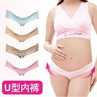 Maternity spring and autumn low-waist panties underwear cotton 100% trigonometric 100% cotton seamless shorts