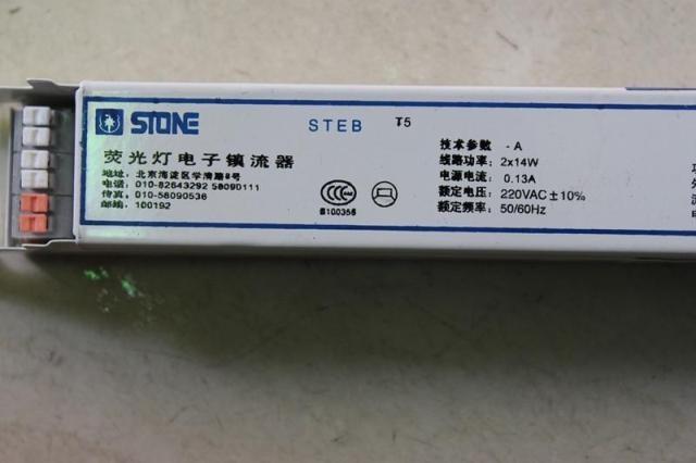 2 pcs/lot Wholesale price, T5 Fluorescent Lamp / Neon Lamp Electronic Ballast 2X14W 21W 28W Optional(China (Mainland))