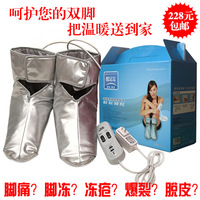 Far infrared foot ministry of foot massage device foot machine medialbranch electric household soles