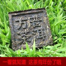 Zhongcha Seven cake tea PU er tea puer small brick 100g box packing health tea pu