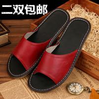 Leather slippers summer indoor slip-resistant genuine leather lovers slippers women's slippers