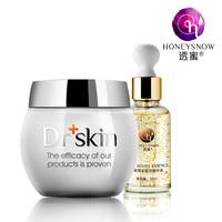 Honey anti-wrinkle cream 30g gold essence 30ml anti aging facial