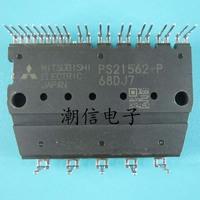 PS21562 PS21562-P Original