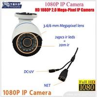 HD 2 Megapixel 1080P IP Camera IP Bullet Camera