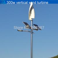 200w   vertical wind  turbine/vertical axis wind turbine  price
