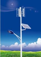 300w 12V /24v 50HZ  vertical wind  turbine/vertical axis wind turbine  price