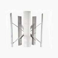 200w 12V /24v 50HZ  vertical wind  turbine/vertical axis wind turbine  price