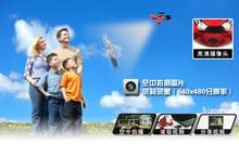 control plane promotion