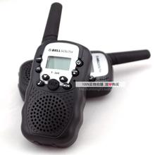 multi walkie talkie promotion