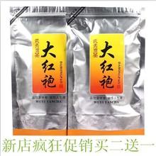 Clovershrub wuyi oolong tea 250g premium grade warm tea for everyone free shipping otdhp35