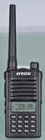 Professional Voice Encryption Communication Radio Intercom HYDX-A1 CTCSS/DCS