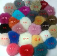 Multicolor manual rabbit hair ball hat accessories accessories materials Shoes accessories accessories DIY material