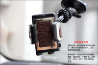 Free shipping 200pcs Universal 360 Degree Rotating Car Phone Mount Stand Holder For iPhone 4 4S 5 GPS iPod Samsung Galaxy S3 S4