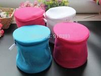 Hot sell folding mesh bra protector wash bag storage basket as foldable underwear laundry bag as women lingerie washing tool