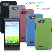 wholesale motorola atrix case