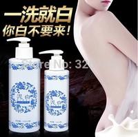 Free shipping Whole Body Whitening Lotion 120ML Neck Kneel Leg Body Whitening Cream Skin Care Product