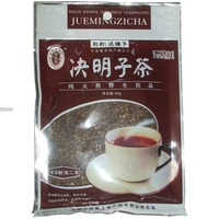Freeshipping  Fort Ningxia Ning Cassia special herbal tea  original cooked cassia  80g * 2