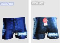 2014 new arrivals man swimwear boxer Fashion Men's swimming trunks Sexy Shorts Boxers Sports suit Men Swimsuit