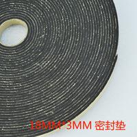 18mm 3mm thick eva sealing strip horn foam sealing strip eva mat anti-rattle  sticky mat