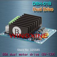 free shipping DHB-1B 50A(5V-12V) Dual-channel H bridge Motor Drive Module for Smart Car Strong Braking