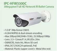 ip camera outdoor poe promotion