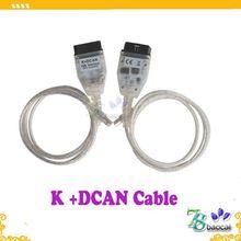 Диагностические кабели и разъемы  от 7 & 8 артикул 1850167155