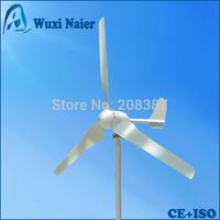 300W AC 24v/50hz/  small wind generator