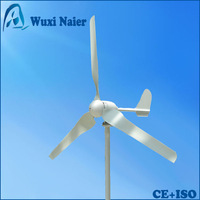 300W AC 24v/50hz/  small wind generator