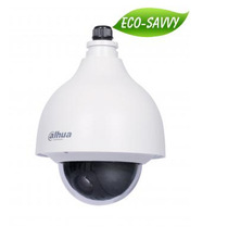 wholesale ip camera outdoor ptz