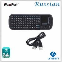 iPazzPort wireless keyboardsalibaba in Russian/English version Laptop Keyboard  From Factory