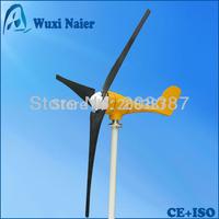 500w AC 24v/50hz/ horizontal wind turbines/wind power generator
