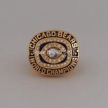 ring bear price