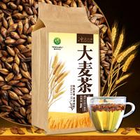 New soul,Barley tea, Herbal Tea,Original flower tea, Baking tea,300g,Free shipping