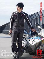 New arrival racing Wear Supreme titanium mesh jacket ,summer jacket  JK-063 TITANIUM MESH JACKET R-SPEC