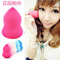 Free Shipping! 2014 new small droplets cotton sponge gourd Makeup Foundation Sponge Blender Blending Cosmetic Puff