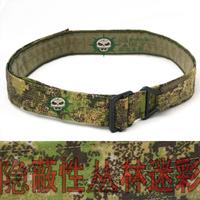 Tactical cqb belt / CQB Rappel 1000D Nylon Belt Multicam