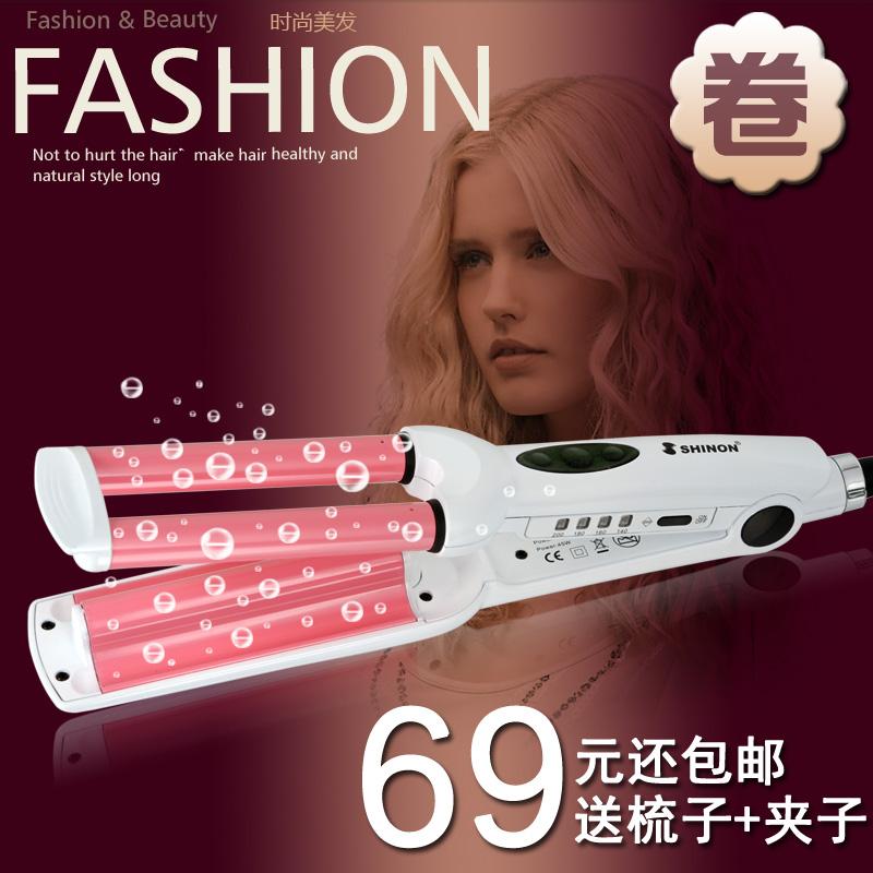 Professional hair salon Equipment stick tube hair sticks perm hair curling roller hair styling tools EU/US/UK Free Shipping(China (Mainland))