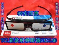 Original TCL 3D TV battery-operated RF 3d glasses GX21AB, general 3DG-001-SDC
