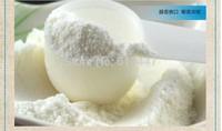 100% natural Coconut Powder ,250G organic coconut powder tea,whitening tea, Free Shipping