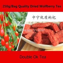 Promotions Organic Dried Goji Berries 500g 2 250g bags Goji Berry Brand Ningxia Wolf Berry Goji