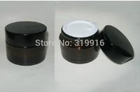 High Quality  50g amber Glass Bottle Eye Cream Bottle Cosmetic Jar MakeUp Jar Aluminum Cap Inner Cap Wholesale
