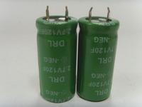 100pcs/lot ultra capacitor 120f 2.7v super capacitor