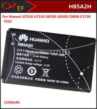 huawei u7510 mobile phone promotion