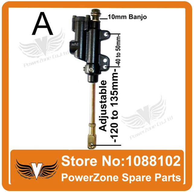 Rear Foot Brake Master Cylinder Pump Fit To 50cc 70cc 110cc 125cc 150cc 250ccThumpstar ATV Pit Pro Dirt Bike Free Shipping(China (Mainland))