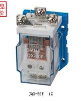 New original power relay JQX-52F 1Z 12VDC 24VDC 220VAC 40A