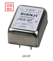 The new solid-state relays JGX-5F input voltage 3-32VDC 5A 250VAV