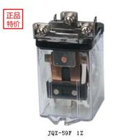 New original power relay JQX-59F 1Z 12VDC 24VDC 220VAC 80A