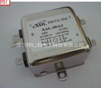New original power filter XAL-20/A3
