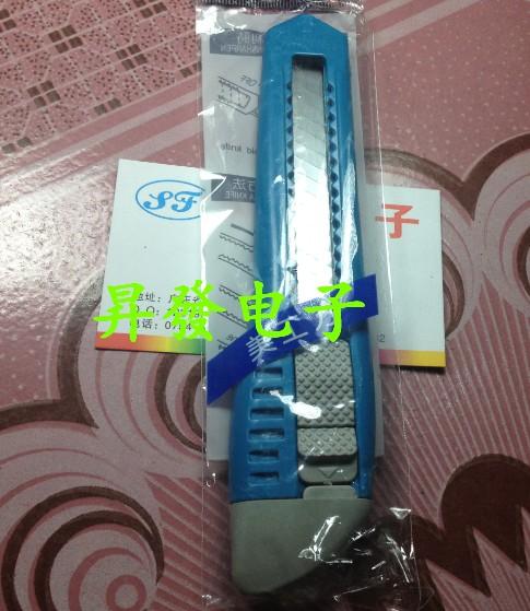 Petit couteau cutter couper les fournitures d'art crayon papier aiguiseur(China (Mainland))