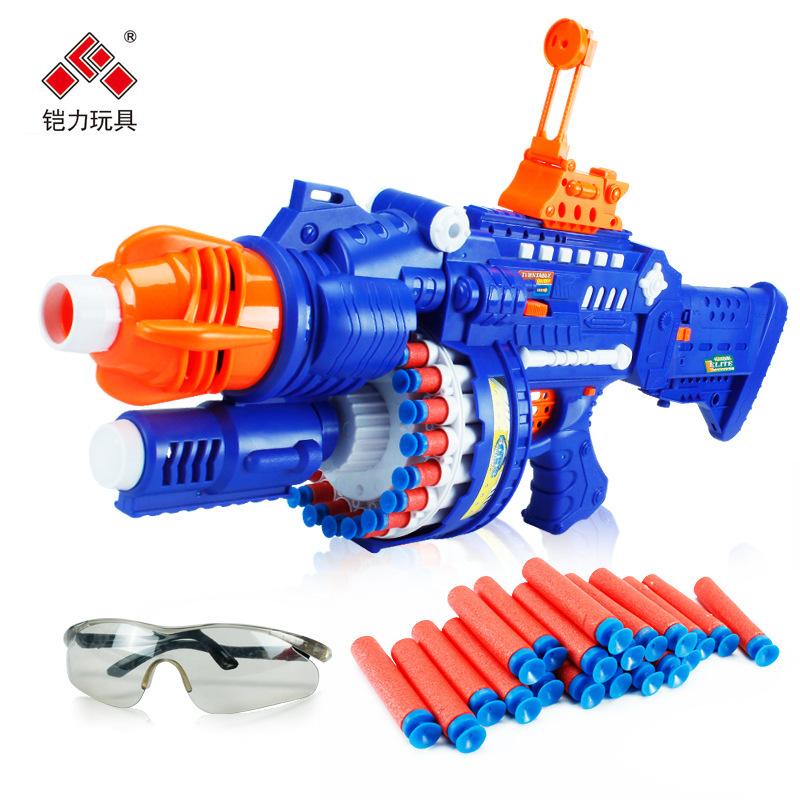 nerf machine guns for sale